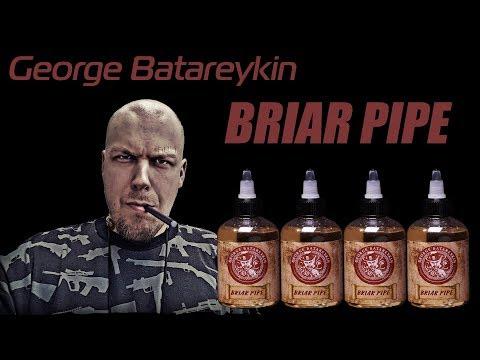 George Batareykin Briar Pipe - Трубочный табачка)