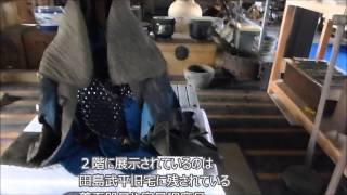 田島弥平旧宅 世界遺産登録1周年記念フェスタ