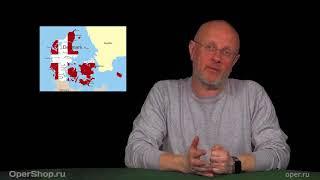 Гоблин - Как Дания против Северного Потока-2 выступила