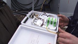 Интернет и кабельное ТВ доступны в частном секторе