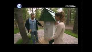 Москва 24 ―  Стиль жизни   Санатории Москвы