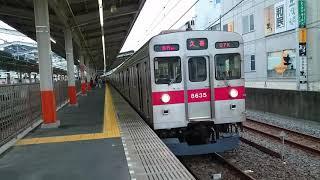 【これで8500撮影し直し完了と思ったら…】東急8500系8635F 東武スカイツリーライン急行久喜行き 草加駅発車