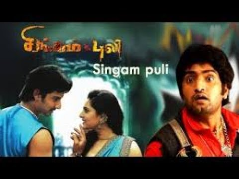 Tamil movies 2011 New Release Singam Puli| Jeeva, Ramya, Santhanam| Tamil Full Action Movies|