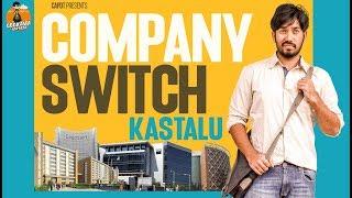 COMPANY SWITCHING KASTALU | GODAVARI EXPRESS | CAPDT