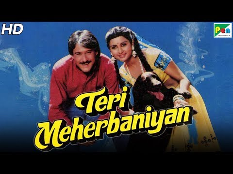 Teri Meherbaniyan | Full Hindi Movie In 20 Mins | Jackie Shroff, Poonam Dhillon, Amrish Puri from YouTube · Duration:  20 minutes 21 seconds