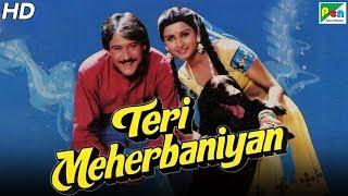 Teri Meherbaniyan   Full Hindi Movie In 20 Mins   Jackie Shroff, Poonam Dhillon, Amrish Puri