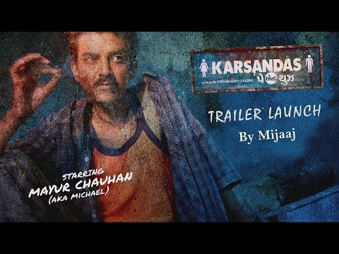Karsandas Pay & Use - Trailer Launch | By ...