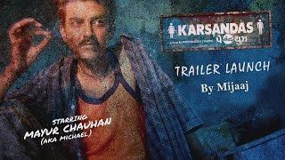 karsandas pay and use full movie free download torrent