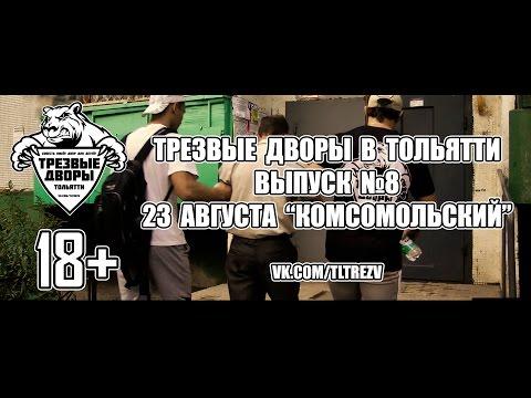 Казино магазин тольятти