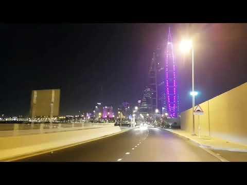 THE AVENUES MALL BAHRAIN 2017