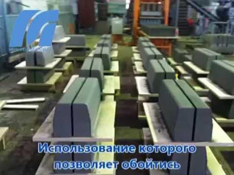 Оборудование для производства бордюров - вибропресс