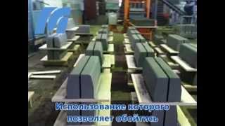 Оборудование для производства бордюров - вибропресс(, 2015-11-20T11:15:25.000Z)