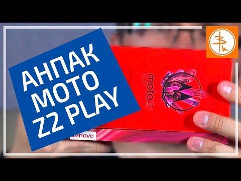 Анпакинг Moto Z2 Play - разговор про Moto, Lenovo и распаковку