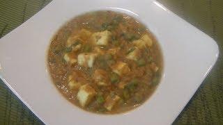 Matar Paneer Recipe: Indian Vegetarian Curry