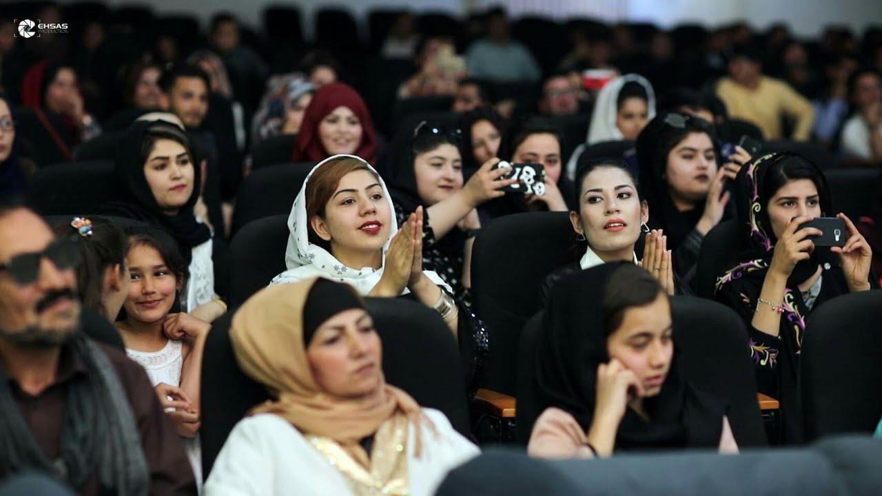افتتاح فیلم پدر ظالم در ولایت بلخ شهر مزار شریف