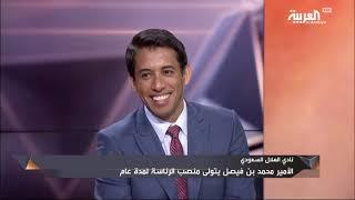 محمد بن فيصل: أعد جماهير الهلال بتحقيق