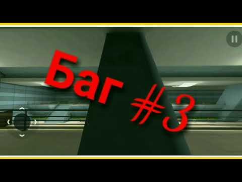 Баги #1. 5 багов в игре Subway Simulator 3D + помощь начинающему ютуберу Frame