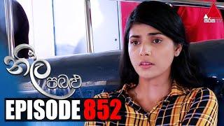 Neela Pabalu (නීල පබළු) | Episode 852 | 08th October 2021 | Sirasa TV Thumbnail