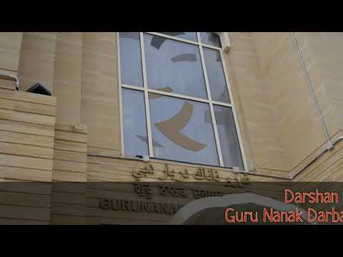 Visit of Guru Nanak Darbar Dubai in short clip || Dubai Gurudwara visit with mother
