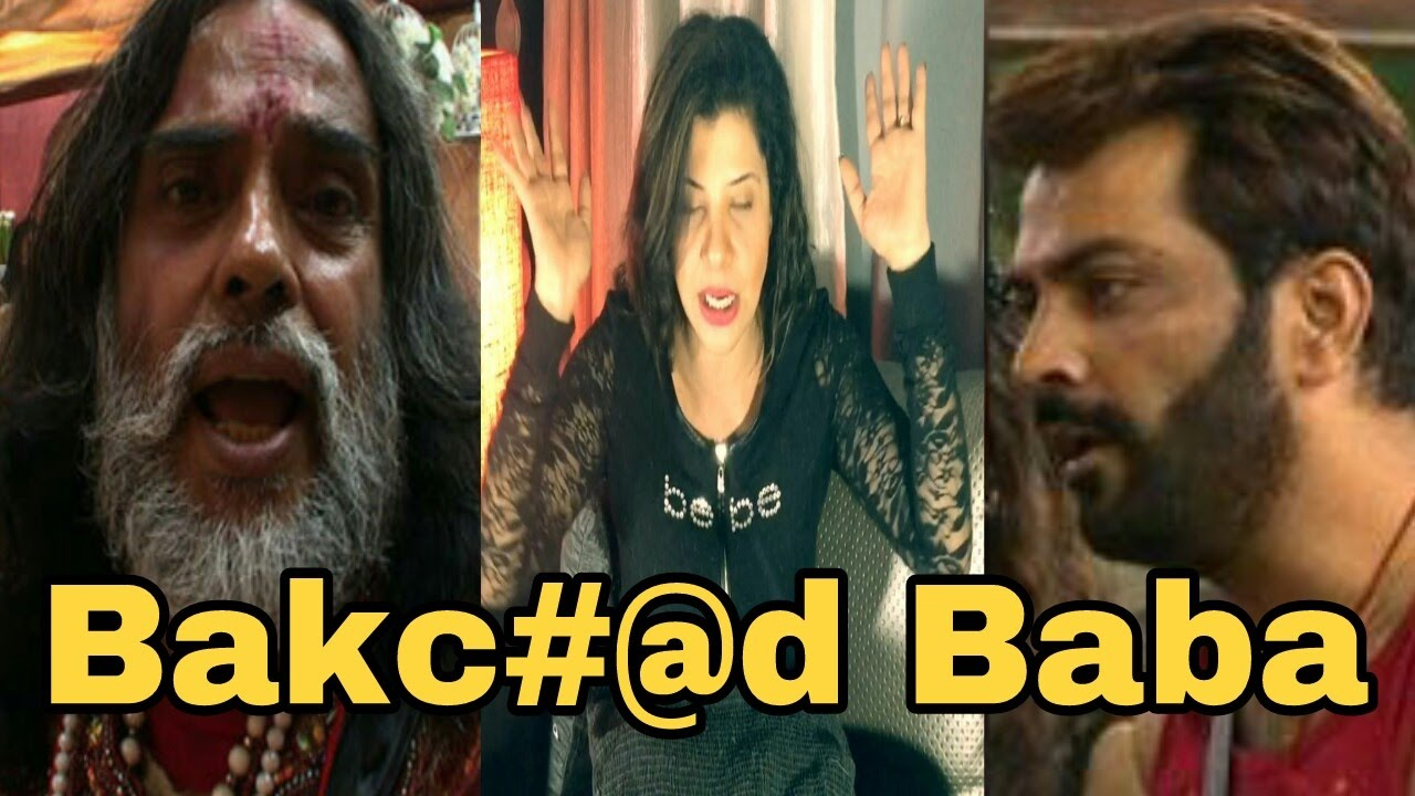 BIG BOSS 10   2nd & 3rd JAN 2017 Ep   SS speaks Live   Bakc#@d Baba