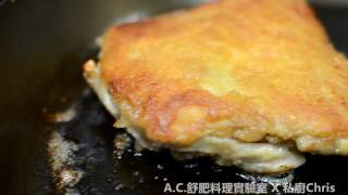 【鐵板燒脆皮雞腿排教學】 在家也能煎出鐵板燒等級的黃金脆皮雞腿!