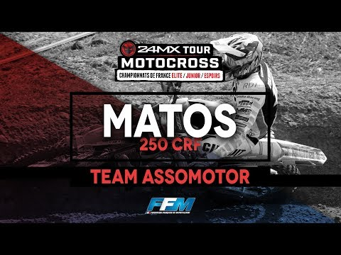 /// MATOS #7 - TEAM ASSOMOTOR ///