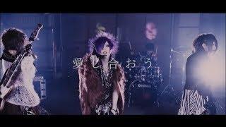 GLORIA 会場限定1st SINGLE「INSIDE」 1.Underground Box 2.INSIDE 3.「軽蔑」 4.「優しい嘘」 ¥1500+TAX 【オフィシャルサイト】 http://gloria-official.com.