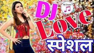 Bahut Pyar Karte Hain Tumko Sanam Love Dj Mix  || #OldHindiDjSong || #OldIsGold || #OldBestSong
