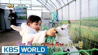 King of the streets Seungjae appear at an animal farm [The Return of Superman / 2017.01.29]