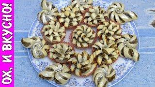 Печенье с Финиковой Пастой Улитки и Хризантемы Восточная Сладость