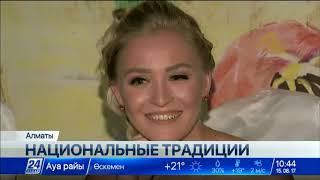 В SOS Детской деревне Алматы провели казахский обряд проводов невесты