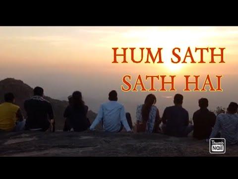 hum sath sath hai