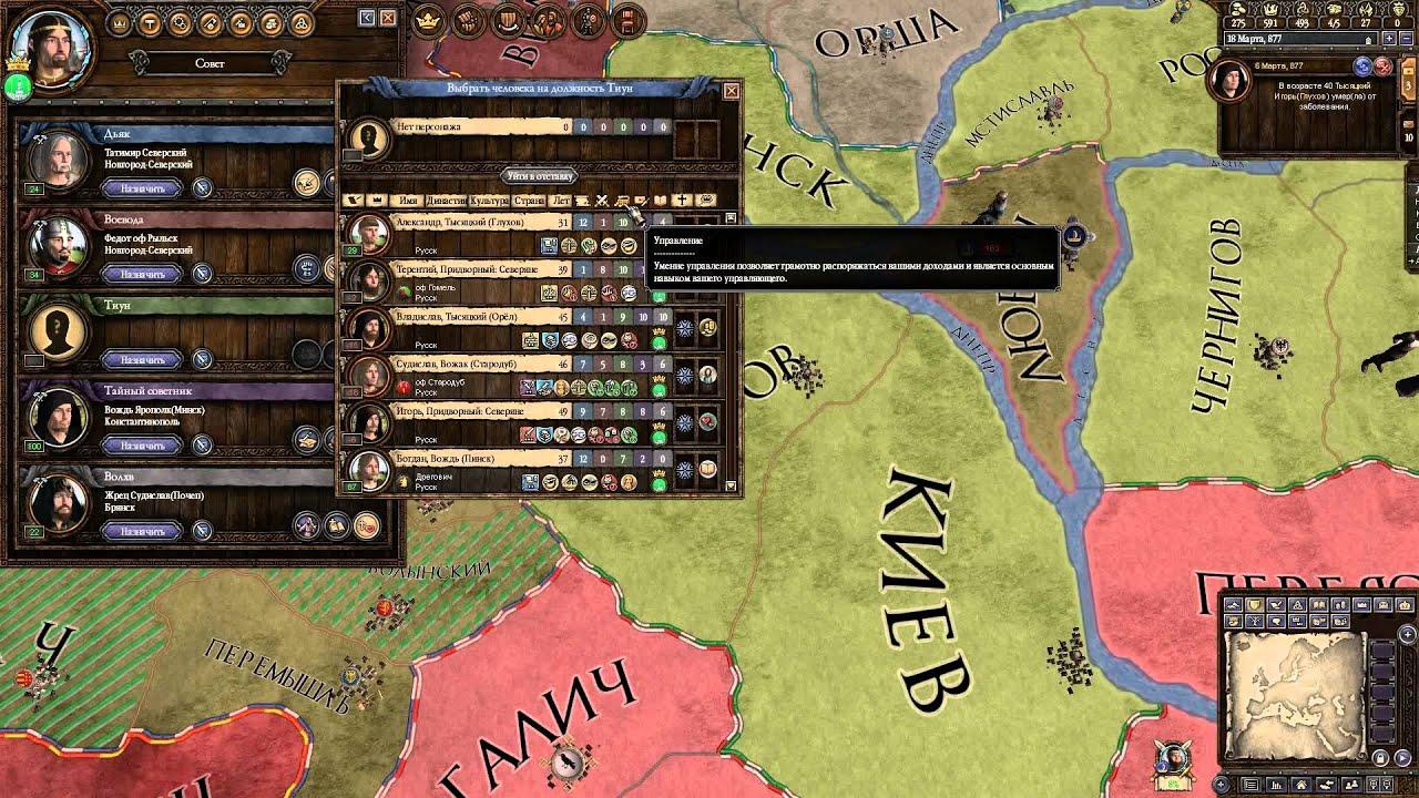 Crusader kings 2 как построить каменную крепость