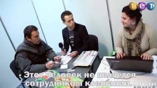 Дурнев +1: Ярмарка вакансий
