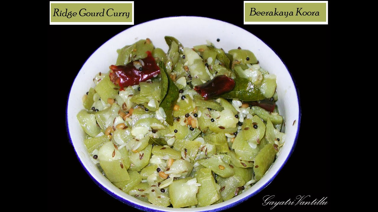 Beerakaya koora ridge gourd curry andhra vantalu telugu beerakaya koora ridge gourd curry andhra vantalu telugu recipes indian food youtube forumfinder Images