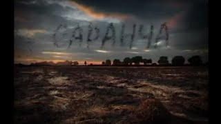 Саранча (2014). Фильм про Коломойского. Полная версия .