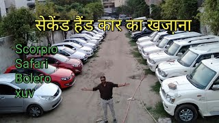 Lucknow Car Bazar Swift Dzire