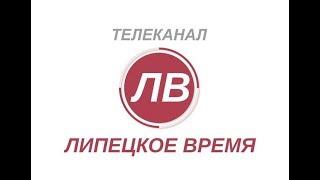 """Телепередача """"Открытая студия"""", гость студии Кузнецова С.В."""