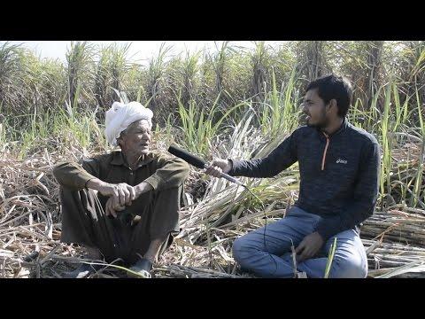 फसल बीमा के नाम किसानों के पैसे पर डाका Mp3