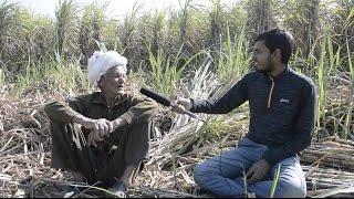 फसल बीमा के नाम किसानों के पैसे पर डाका