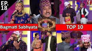 Image Lok Kalakar Season 2 ||Episode 18|| Bagmati Sabhyata ||Top 10 Guest : Hari Bahadur Raut