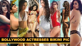 Top Bollywood Actresses Who Shared Bikini Pictures on The Last Day Of 2018