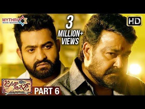 Download Janatha Garage Full Movie | Part 6 | Jr NTR | Mohanalal | Samantha | Nithya Menen | Kajal Aggarwal