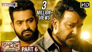 Janatha Garage Full Movie | Part 6 | Jr NTR | Mohanalal | Samantha | Nithya Menen | Kajal Aggarwal
