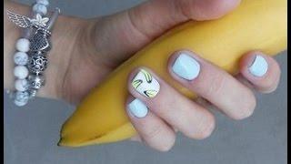 Летний маникюр с бананами)