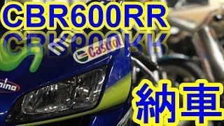祝!!Hope君newバイク納車記念ツーリング!!大型免許取得おめでとう!!ヾ(≧▽≦)ノ