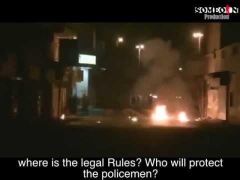 Where is the legal rules? Bahrain  اين هو القانون؟ البحرين