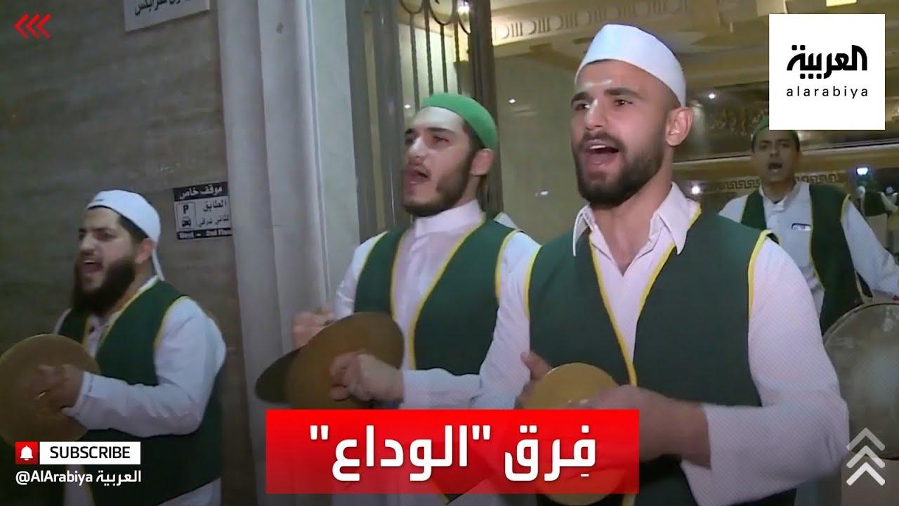 ما قصة فرق الوداع أشهر عادات شهر رمضان بطرابلس اللبنانية؟  - نشر قبل 2 ساعة