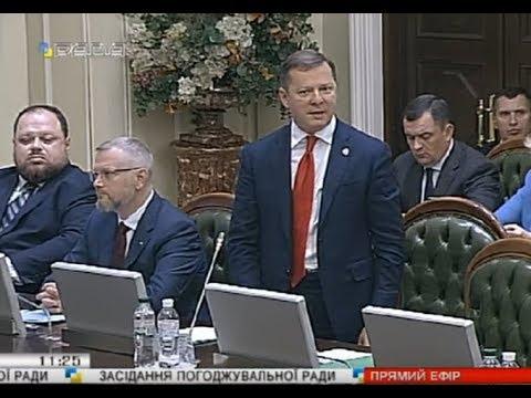 Ляшко: Купівля Медвечуком 4 телеканалів – спецоперація Кремля на гроші «Газпрому»