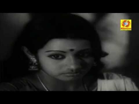 Malayalam Movie Song | Sreeraamachandrante | Oonjaal  | Malayalam Film Song